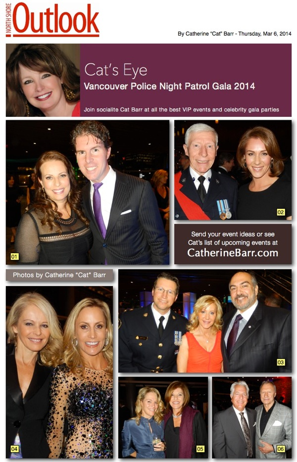 Vancouver police gala